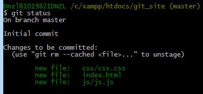 добавление файлов в git